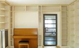 LH 47 Privatbibliothek - Privathaus, Frankfurt am Main