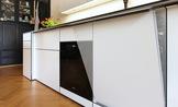 K 34 Küchensolitär - Privatwohnung, Frankfurt am Main